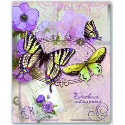 фото Дневник школьный Феникс «Нежные бабочки»