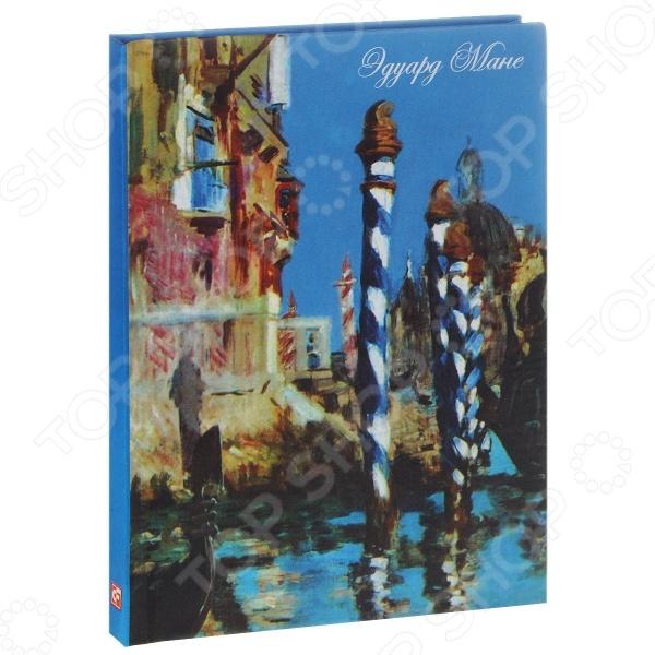 Блокноты. Тетради Фолио 978-966-03-6595-7 Эдуард Мане. Большой канал в Венеции. Блокнот (белая бумага)