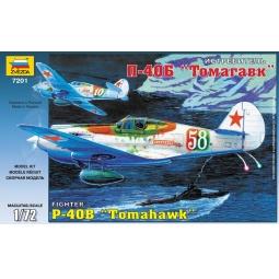 фото Сборная модель Звезда Самолет «Томагавк»