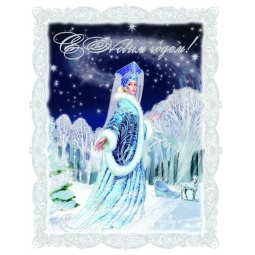 фото Пленка декоративная для окна Феникс-Презент 34322 «Снежная королева»