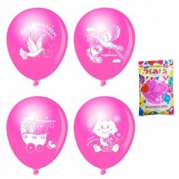 фото Набор воздушных шаров Olala «Я родился». В ассортименте. Цвет: розовый