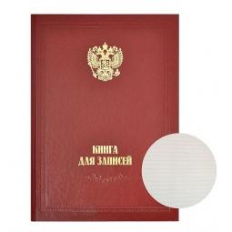 фото Записная книжка Ульяновский Дом печати