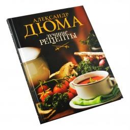 Купить Лучшие рецепты