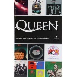 фото Дискография. Queen. Полный путеводитель по песням и альбомам