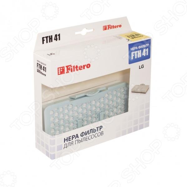 Фильтр для пылесоса Filtero FTH 41 LGE HEPAАксессуары для пылесосов<br>Фильтр для пылесоса Filtero FTH 41 LGE HEPA незаменимый элемент для вашего пылесоса. Фильтр идеально справится с очисткой воздуха от пыли, в которой содержатся различные аллергены. Немоющийся фильтр с фильтрацией уровня H-12 окончательно очищает выходящий воздух, тем самым обеспечивая чистый и свежий воздух сразу после уборки. Изделие послужит настоящим гранатом чистой уборки и вашего здоровья, а также продолжительного срока службы мотора пылесоса. Для более эффективной уборки фильтр рекомендуется менять не реже одного раза в 6 месяцев. Фильтр совместим с пылесосами LG серий: V-C 731, V-C 732, V-C 831, V-C 832, V-C 888, V-K 801, V-K 802, V-K 811, V-K 88, V-K 891, V-K 892, V-K 893, V-K 894.<br>