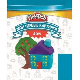 Купить Play-Doh. Дом