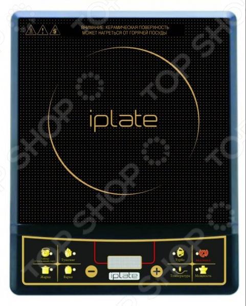 Плита настольная индукционная Iplate YZ-T 18 плита настольная индукционная iplate yz c 20