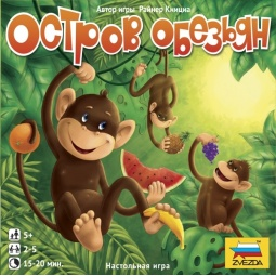 фото Настольная игра «Остров обезьян»