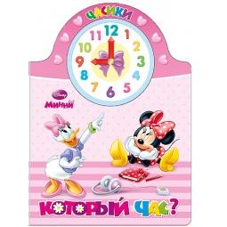 фото Который час? Мышка-Минни