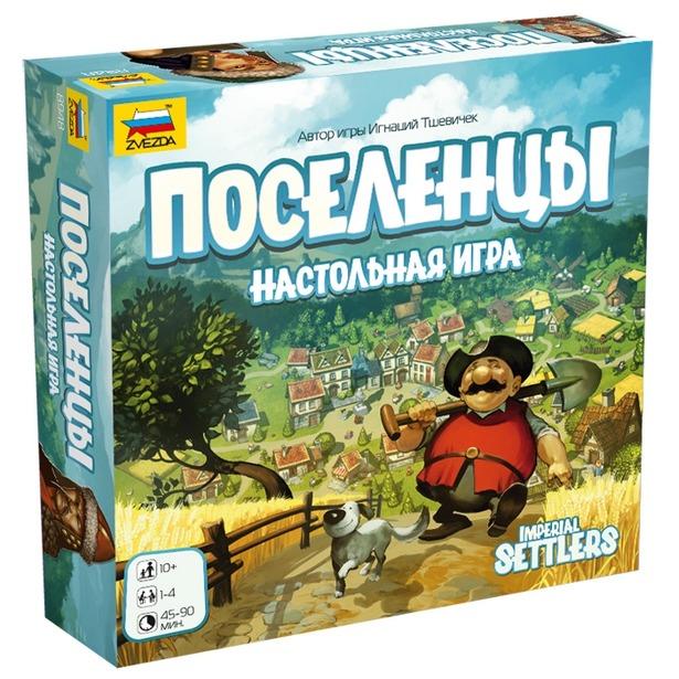 фото Игра настольная для компании Звезда «Поселенцы»