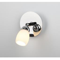 Купить Светильник настенно-потолочный Rivoli Capri-W/C-1