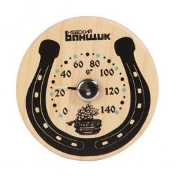 фото Термометр для бани и сауны EVA «Подкова на счастье»