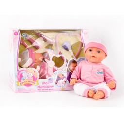 Кукла малыша интерактивная Joy Toy 5238