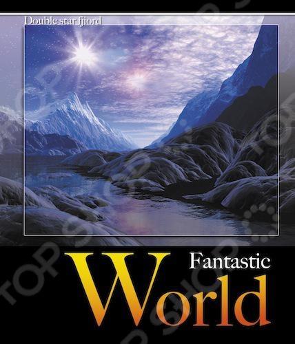 Тетрадь в клетку лакированная Пересвет Fantastik World. В ассортименте