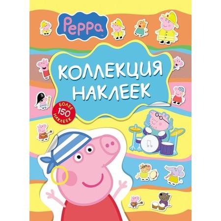 Купить Свинка Пеппа. Коллекция наклеек
