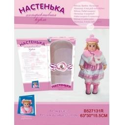Купить Кукла интерактивная Tongde «Настенька»