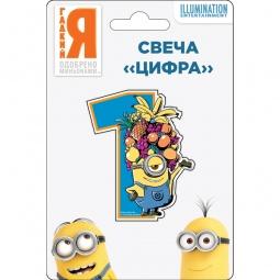 Купить Свеча для праздничного торта Росмэн 29821 «Minions. Цифра 1»