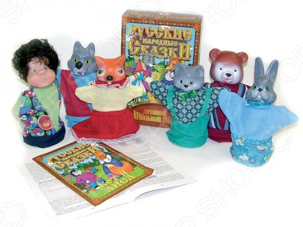 Набор для кукольного театра Русский стиль «Кот  Лиса»