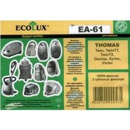 фото Комплект фильтров для пылесоса Ecolux EA 61