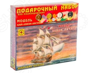 Подарочный набор морского судна Моделист фрегат «Боном Ричард»