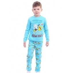фото Пижама для мальчика Свитанак 217503. Размер: 34. Рост: 128 см