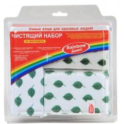Купить Набор для уборки Rainbow home «Листик»
