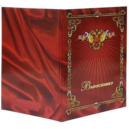 Купить Папка адресная Ульяновский Дом печати «Выпускнику» А4123/П