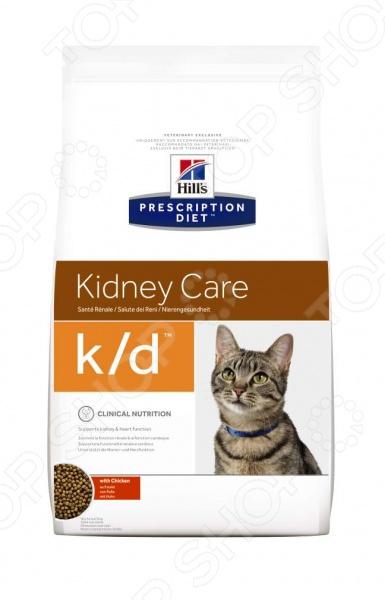 Корм сухой диетический для кошек Hill 39;s K D лечение заболеваний почек, профилактика МКБ оксалаты, ураты лечебный сухой корм, который предназначен для кошек с заболеваниями почек. Корм Hill 39;s Prescription Diet Feline K D отличается оптимальным содержанием протеинов, витаминов и Омега-3-жирной кислоты. Данные полезные вещества способствуют улучшению кровотока в почках, нормализуют процесс их функционирования, уменьшают концентрацию в моче компонентов уратных и цистиновых уролитов. Сниженное содержание фосфора и натрия снижает риск и замедляет развитие заболеваний почек. Благодаря витаминам группы В, все потери полезных веществ восполняются, поэтому ваша кошка будет чувствовать себя прекрасно. Также в состав корма входит уникальная антиоксидантная формула, которая эффективно нейтрализует действие свободных радикалов и поддерживает нормальное функционирование почек. Сухой диетический корм для кошек можно применять:  при хронических заболевания почек;  при заболеваниях сердца;  при уратном и цистиновом уролитиазе. Для более эффективных результатов, питание рекомендуется комбинировать питание в виде сухого и консервированного корма пауча. Внимание! Не забывайте о свежей и чистой воде, которая должна быть всегда в миске вашего питомца. Данный вид корма не рекомендуется к использованию:  котятам;  беременным и кормящим кошкам. Перед покупкой корма проконсультируйтесь с врачом-ветеринаром. Суточная норма кормления. Для нормального самочувствия вашей кошки следует придерживаться следующей суточной нормы кормления:      Вес кошки, кг     2 кг     3 кг     4 кг     5 кг     6 кг     7 кг       Количество сухого корма, г     30-40 г     40-55 г     50-65 г     55-80 г     65-90 г     11-33 г на кг    Для более эффективных результатов, питание рекомендуется комбинировать питание в виде сухого и консервированного корма пауча.      Вес кошки, кг     2 кг     3 кг     4 кг     5 кг     6 кг     7 кг       Количество паучей в день, пакет     1 пакет     1 пакет     1 пакет     