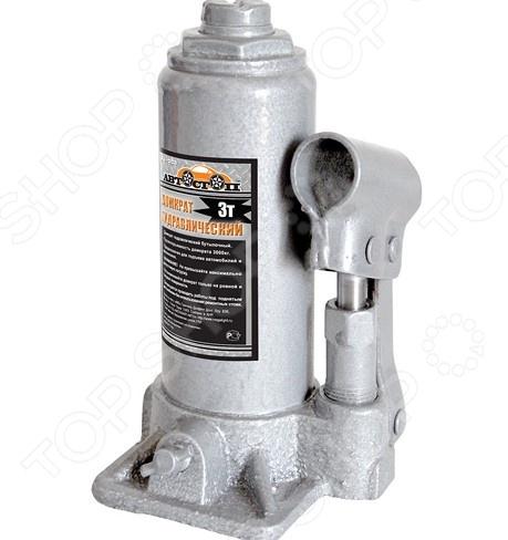 Домкрат гидравлический бутыл��чный Автостоп AJ-003 автостоп h 3 люкс