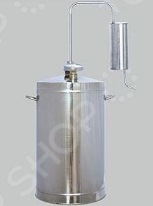 Самогонный аппарат с термометром Первач «Эконом». Объем: 12 л. Уцененный товар