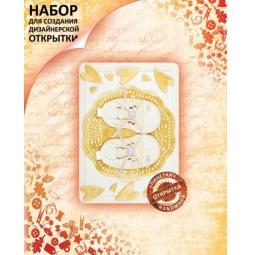 фото Набор для создания открытки Белоснежка «Пинетки»