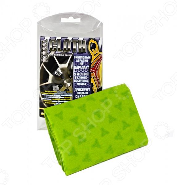 Салфетка универсальная для колесных дисков с виниловым абразивом Зебра Z-1297 поможет вам осуществить бережное очищение для дисков с различными покрытиями, в том числе и лаковыми. За счет винилового абразива салфетка действует подобно скребку, не повреждая при этом поверхность. Такая салфетка позволит вам поддерживать чистоту вашего автомобиля, не прилагая усилий.