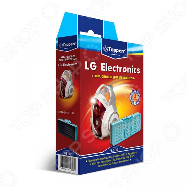 Фильтр для пылесоса Topperr FLG 891Аксессуары для пылесосов<br>Фильтр для пылесоса Topperr FLG 891 обладает уникальной функцией улавливания пыли до 99,5 . Модель подходит для серии пылесосов LG Electronics. Это изделие сделано из особого концентрированного материала, которое способно задержать пыльцу, пыль, бактерии и шерсть. Благодаря этому фильтру вы сможете избавиться от аллергенов в квартире, чем снизите частоту аллергических реакций. Также, этот фильтр способен уловить пылевых клещей и продукты их жизнедеятельности. Этот фильтр позволит вам насладится чистым и свежим воздухом. Серии пылесосов: Kompressor Lite, Kompressor Plus, Kompressor Follow me, Kompressor Elite, Kompressor Elite Smart и аналогичные.<br>