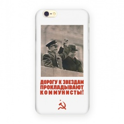 фото Чехол для iPhone 6 Mitya Veselkov «Дорога к звездам»