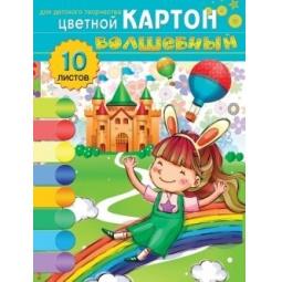 фото Набор картона цветного Бриз «Девочка и радуга»