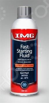Жидкость для двигателя IMG MG-902