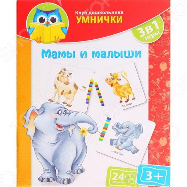 Игра развивающая Vladi Toys «Мамы и малыши»