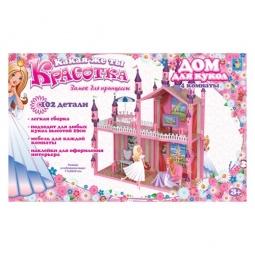 Купить Дом для кукол с мебелью 1 TOY Т51875