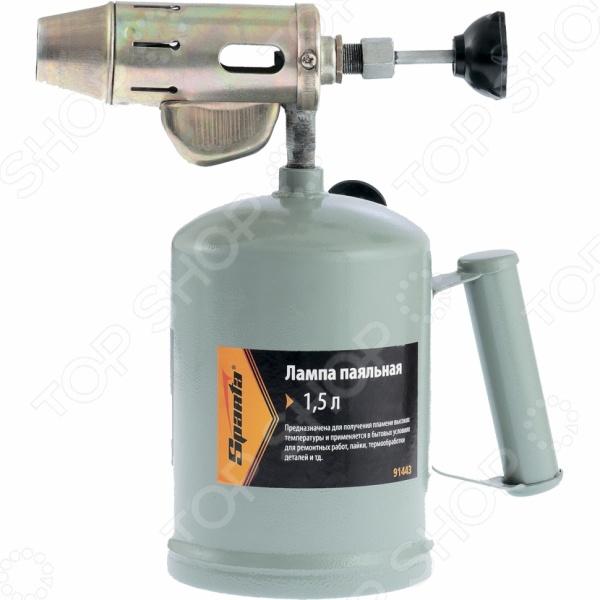 Лампа паяльная SPARTA 91443Паяльный инструмент<br>Лампа паяльная SPARTA 91443 инструмент, используемый для получения пламени высокой температуры. Прибор работает на бензине любых марок за исключением этилированного и применяется для осуществления различных ремонтных работ, пайки, термообработки деталей и др. Допуcтимое наполнение лампы горючим составляет 1,1 л.<br>