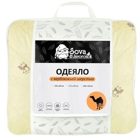 Купить Одеяло Сова и Жаворонок