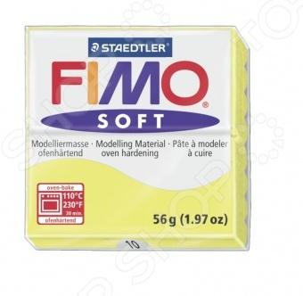 Глина полимерная запекаемая Fimo
