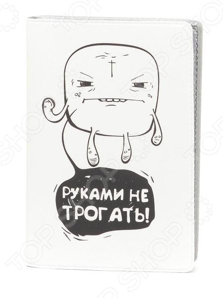 Визитница Mitya Veselkov «Руками не трогать!»