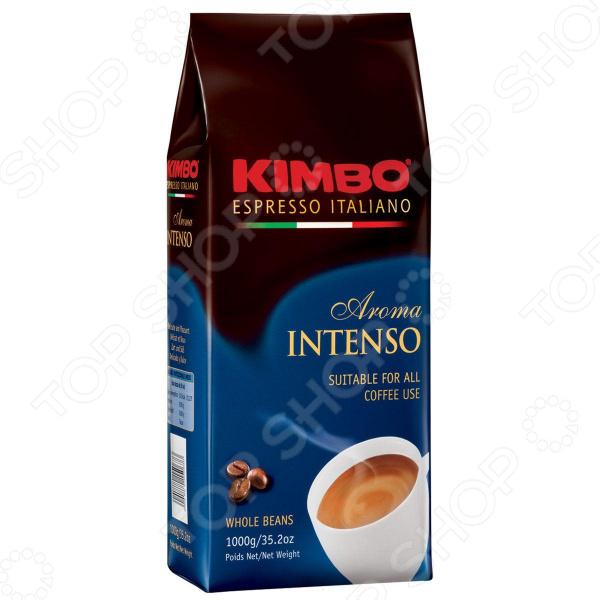 Кофе в зернах Kimbo Aroma IntensoКофе в зернах<br>Кофе в зернах Kimbo Aroma Intenso для любителей бодрящего и ароматного кофе. Зерна Арабики и Робусты для приготовления традиционного напитка. Превосходный яркий аромат с шоколадным послевкусием. Чашка настоящего кофе прекрасное наслаждение в любое время.<br>