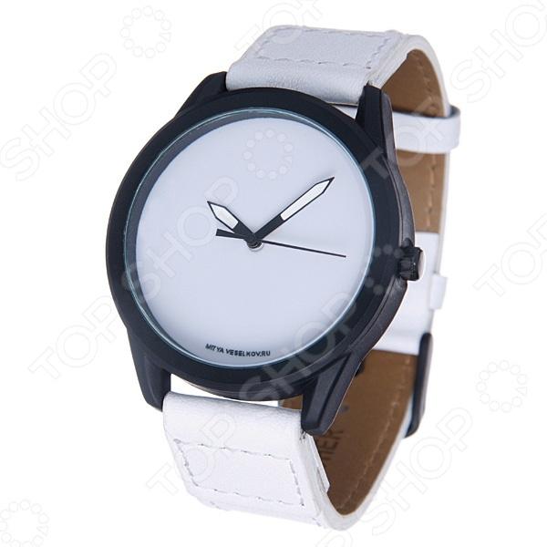 Часы наручные Mitya Veselkov «Белые»