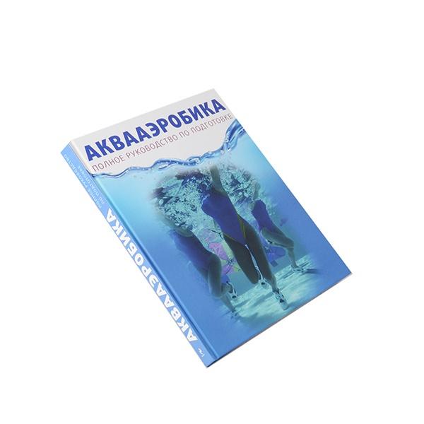 АквааэробикаФитнес<br>Это уникальное, первое полное и единственное на сегодняшний день издание по аквааэробике в России. Оно подойдет и начинающему тренеру для знакомства с основными упражнениями и принципами построения занятий водным фитнесом, и опытному инструктору, который сможет существенно обновить свою программу, и людям, которые хотели бы самостоятельно заниматься аквааэробикой в бассейне. В книгу вошли 72 плана занятий для глубокой и мелкой воды в них вы найдете разминки, вариации упражнений, хореографию. Подробно описаны и проиллюстрированы фотографиями более 570 упражнений.<br>