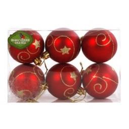 фото Набор новогодних шаров Новогодняя сказка 971539