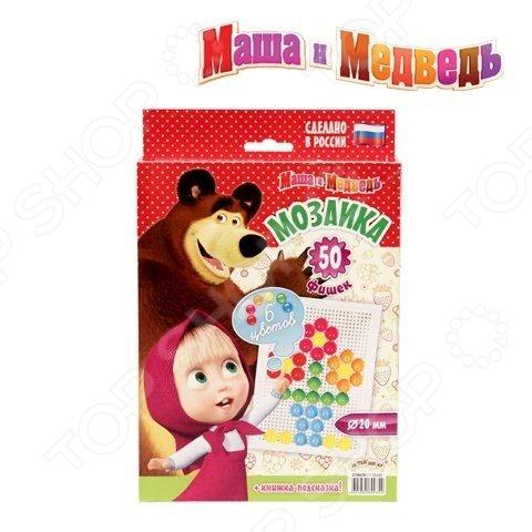 Мозаика Маша и Медведь 44910Мозаика<br>Мозаика Маша и Медведь 44910 простая мозаика для развития сообразительности и воображения, она станет прекрасным подарком для вашего малыша. Это отличное дидактическое пособие, которое поможет ребенку создавать интересные вещи, выкладывая детали на поле. Оригинальная конструкция платы позволяет легко вставлять и фиксировать детали.<br>