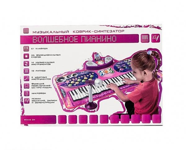 Коврик музыкальный Наша Игрушка «Волшебное пианино»