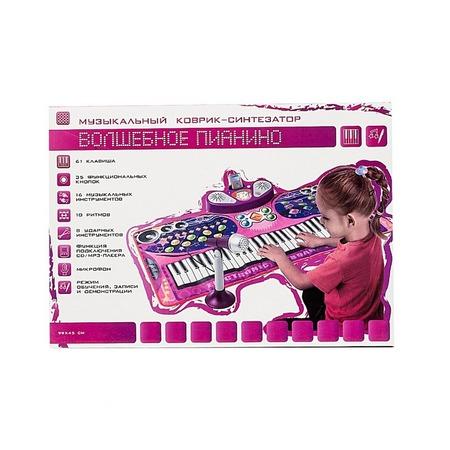 Купить Коврик музыкальный Наша Игрушка «Волшебное пианино»