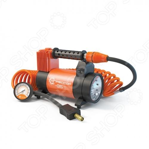 Компрессор автомобильный Autoprofi AGR-35L автомобильный компрессор агрессор agr 35l